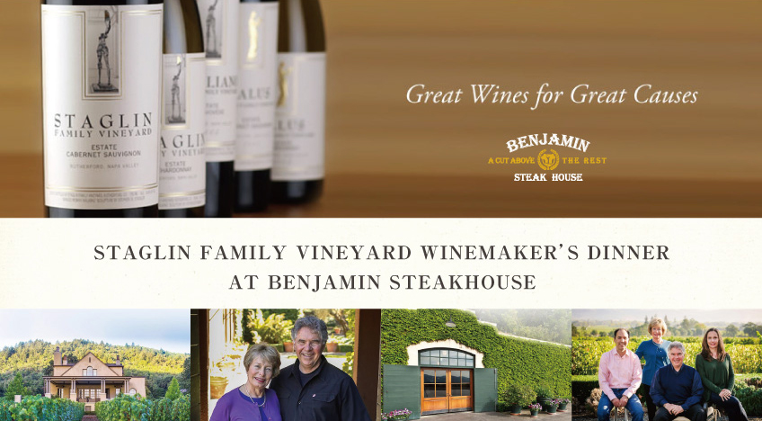 10.1  STAGLIN FAMILY VINEYARD WINEMAKER'S DINNER