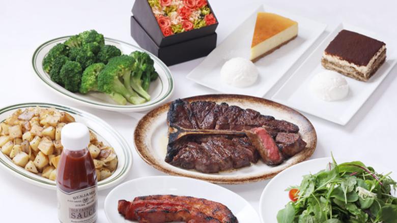 タクシーデリバリーアプリ『GO Dine』開始のご案内